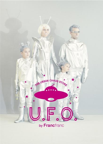 【U.F.O.】キービジュアル_logo入り.jpg#asset:3002