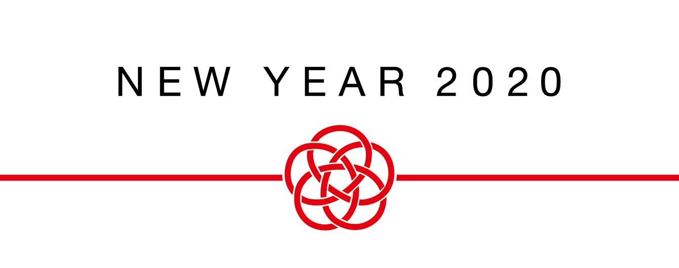 191211_NEW-YEAR-2020_1340_530pix.jpg#asset:3093