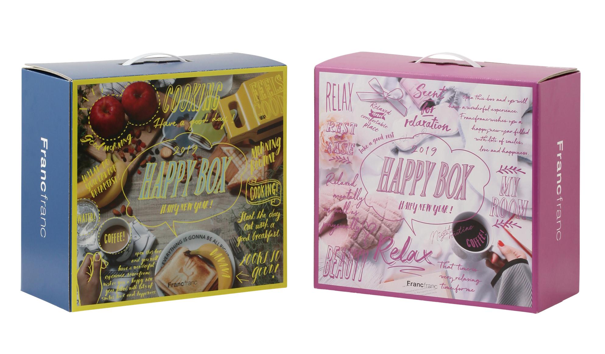 Francfranc-HAPPY-BOX-2019.png#asset:2444