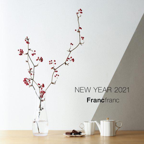 newyear2021.jpg#asset:3678:square600