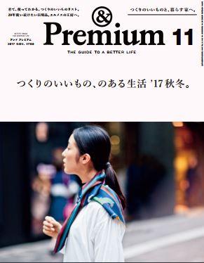 andPremium.JPG#asset:1616